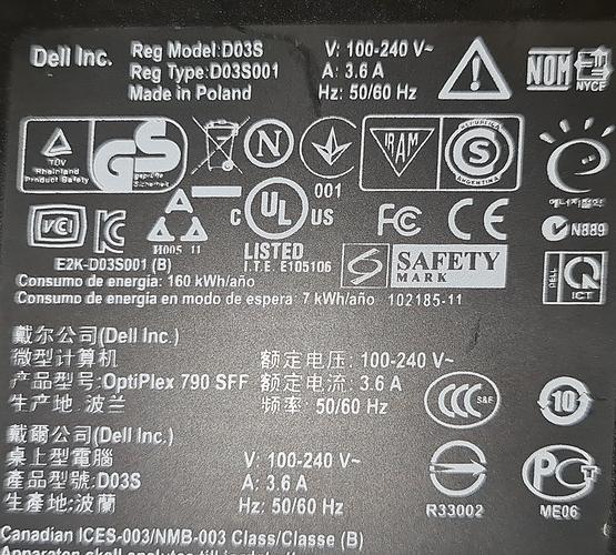 Dell%20D03S