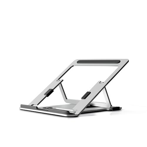 skladana-podstawka-z-aluminium-do-laptopa